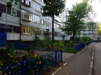 Togliatti, Stepan Razin avenue, house 38. Apartment house