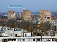 Togliatti, Stepan Razin avenue, house 11. Apartment house