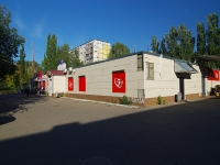 Togliatti, Stepan Razin avenue, house 15А. shopping center