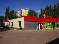 neighbour house: avenue. Stepan Razin, house 15А. shopping center