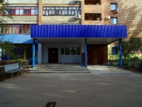 Togliatti, Stepan Razin avenue, house 25. Apartment house