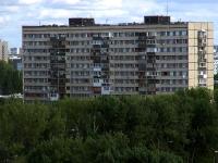 соседний дом: пр-кт. Степана Разина, дом 32. многоквартирный дом