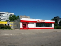 "neighbour house: avenue. Stepan Razin, house 68А. supermarket ""Магнит"""