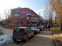 """Тольятти, торговый центр """"Дон"""", Степана Разина проспект, дом 4А"""