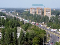 Togliatti, Вид на проспект Степана РазинаStepan Razin avenue, Вид на проспект Степана Разина