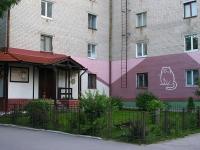 Тольятти, Строителей ул, дом 11