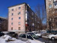 Тольятти, улица Строителей, дом 10. многоквартирный дом