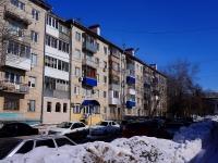 Тольятти, улица Строителей, дом 14. многоквартирный дом