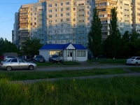 Togliatti, Tatishchev blvd, house 1Б. store
