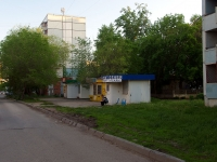 Togliatti, blvd Tatishchev, house Киоск12А. Social and welfare services
