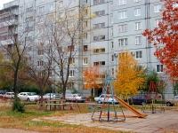 Тольятти, Татищева бульвар, дом 7. многоквартирный дом