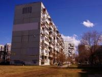 Togliatti, Tatishchev blvd, house 7. Apartment house
