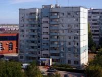 neighbour house: blvd. Tatishchev, house 12. governing bodies МРИ ФНС России по Самарской области №2