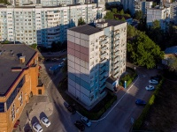 Togliatti, blvd Tatishchev, house 12. governing bodies
