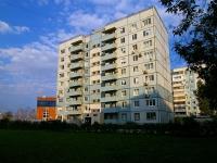 Togliatti, governing bodies МРИ ФНС России по Самарской области №2, Tatishchev blvd, house 12