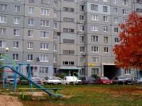 Тольятти, Татищева бульвар, дом 13. многоквартирный дом