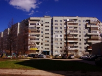 neighbour house: blvd. Tatishchev, house 13. Apartment house