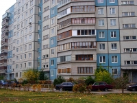 Togliatti, Tatishchev blvd, house 14. Apartment house