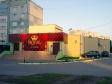 Тольятти, Татищева б-р, дом1А