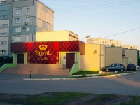 neighbour house: blvd. Tatishchev, house 1А. entertainment complex Royal
