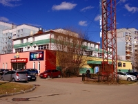 Togliatti, multi-purpose building ДЕЛЬТАПЛАН, Tatishchev blvd, house 6А