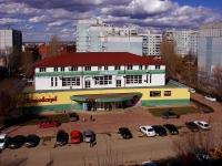 Тольятти, Татищева бульвар, дом 6А. многофункциональное здание ДЕЛЬТАПЛАН