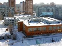 Togliatti, school №90, Tatishchev blvd, house 19