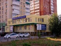 Togliatti, Tatishchev blvd, house 25А. multi-purpose building