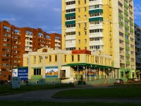 neighbour house: blvd. Tatishchev, house 25А. multi-purpose building