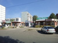 Togliatti, Topolinaya st, house 45. shopping center