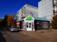Тольятти, улица Тополиная, дом 6Б. магазин