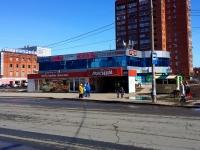 陶里亚蒂市, Topolinaya st, 房屋9А с.1