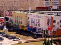 Тольятти, улица Тополиная, дом 24А. многофункциональное здание