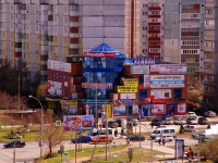 "Togliatti, shopping center ""Меридиан"", Topolinaya st, house 25А"