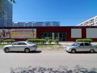 рыболовный магазин тольятти тополиная