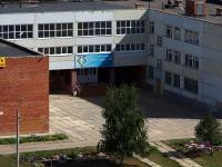 Togliatti, school №88, Topolinaya st, house 5