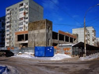 Тольятти, улица Тополиная, дом 8А. здание на реконструкции