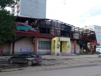 Togliatti, Topolinaya st, house 8А. vacant building