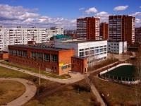 Тольятти, школа  №87, улица Тополиная, дом 18