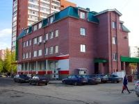 """Тольятти, торговый дом """"Даниловский"""", улица Тополиная, дом 12"""