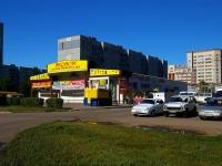 "neighbour house: st. Topolinaya, house 24А к.1. store ""Эконом"""