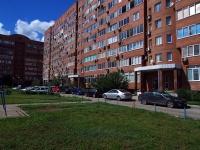 Тольятти, улица Тополиная, дом 9А. многоквартирный дом