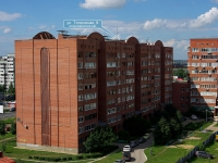 Togliatti, Topolinaya st, house 9. Apartment house