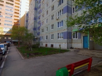 Togliatti, Topolinaya st, house 56. Apartment house