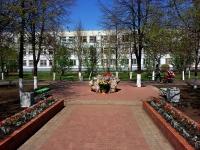 соседний дом: ул. Тополиная. памятник Аллея ветеранов ВОВ