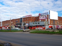 Тольятти, улица Тополиная, дом 1А. многофункциональное здание