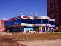 Тольятти, улица Тополиная, дом 1Б. торговый центр