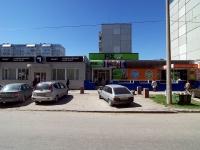 陶里亚蒂市, Topolinaya st, 房屋 32А. 商店