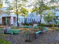 Togliatti, Tupolev blvd, house 3. nursery school