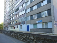 Togliatti, Tupolev blvd, house 4. Apartment house